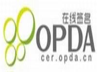Cara Mendapatkan Cert & Key secara Online dari OPDA